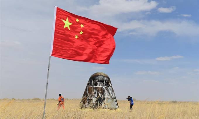 Tàu vũ trụ Trung Quốc hạ cánh thành công