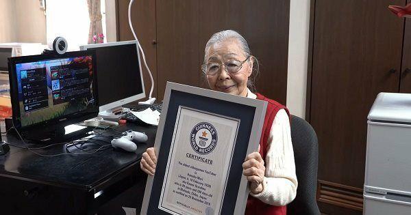 Nữ game thủ lớn tuổi nhất thế giới